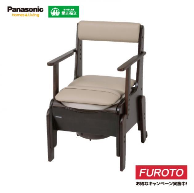 木製便器椅-基本款【Panasonic】 1