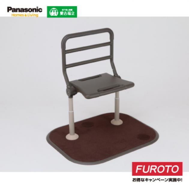可折疊站立扶手 ● 面板+把手式【Panasonic】 1