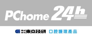 PChome24 東京技研