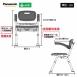 One Touch自動折疊收納洗澡椅 沐浴椅 ● 有把手款 Panasonic 3