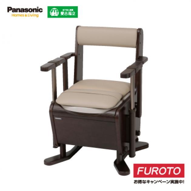 木製便器椅-進階款●一鍵升降扶手【Panasonic】 1