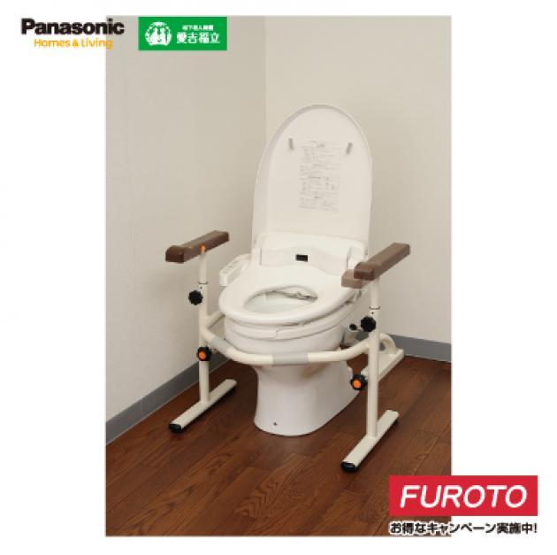 馬桶座專用扶手 ● 免施工【Panasonic】 1