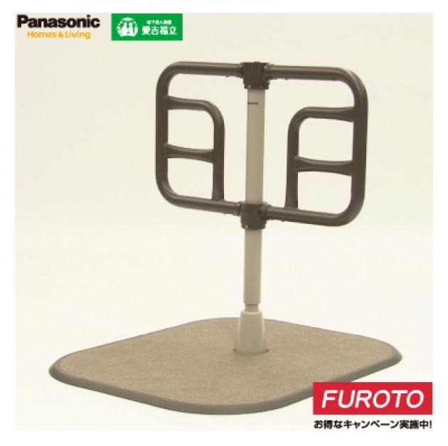 室內用自在扶手 Twin Die ● 雙把手【Panasonic】 1