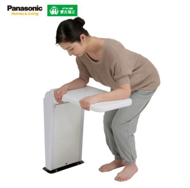 折疊式輔助桌板 ● 如廁用【Panasonic】 2