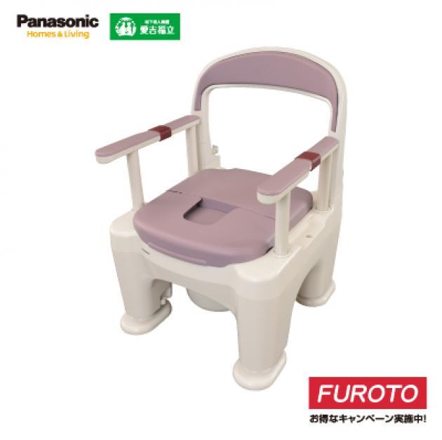 輕量塑膠款-便器椅● 一鍵升降扶手【Panasonic】 1