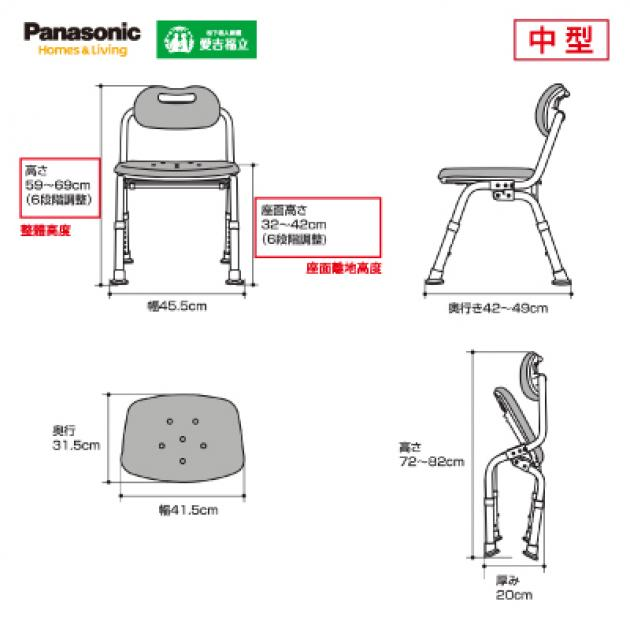 無把手洗澡椅 沐浴椅 ● 可折疊 (中) Panasonic 2