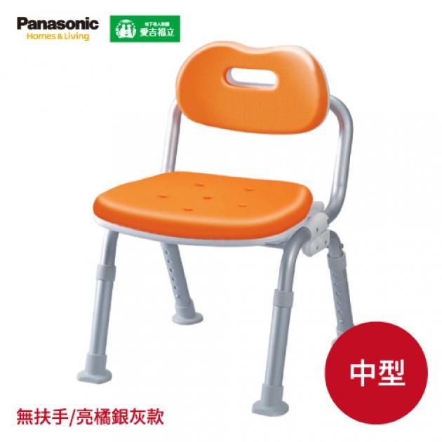 無把手洗澡椅 沐浴椅 ● 可折疊 (中) Panasonic 1