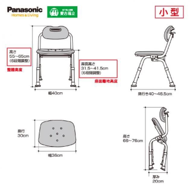 無把手洗澡椅 沐浴椅 ● 可折疊 (小) Panasonic 3