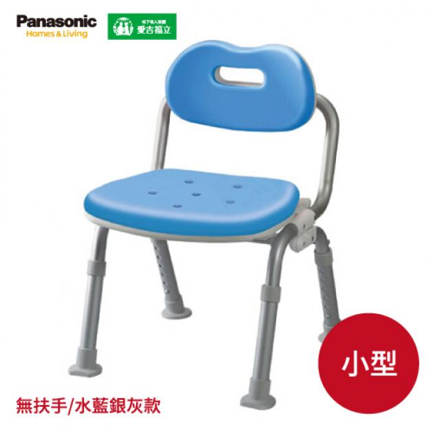 無把手洗澡椅 沐浴椅 ● 可折疊 (小) Panasonic 1